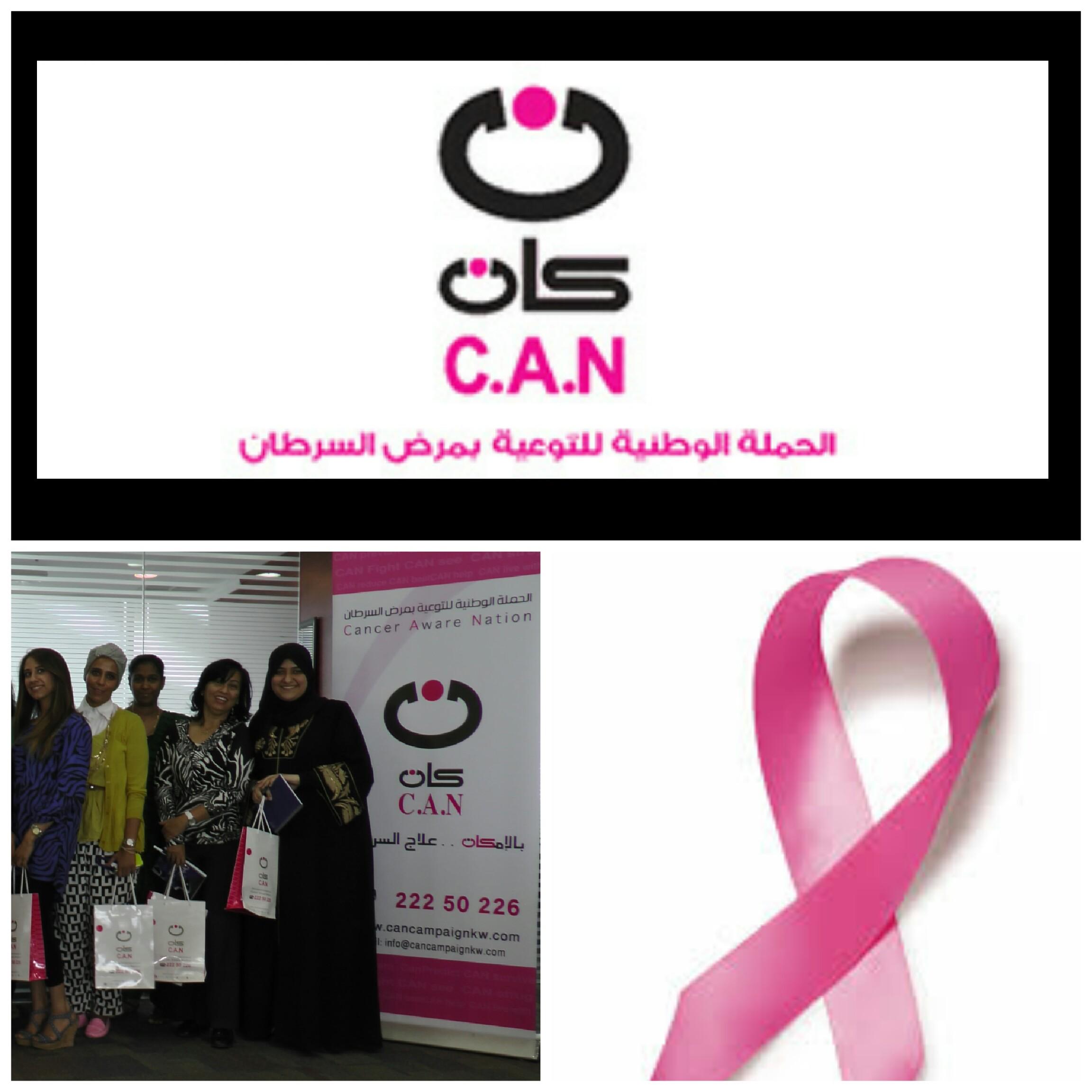Cancer_awareness_at_360_mall_